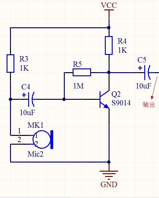 mic消噪电路