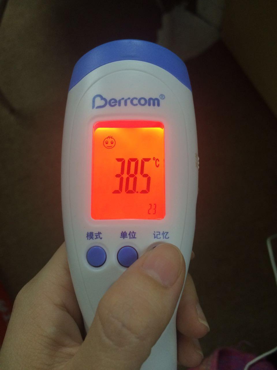 我要一张发烧体温计图片家里面的