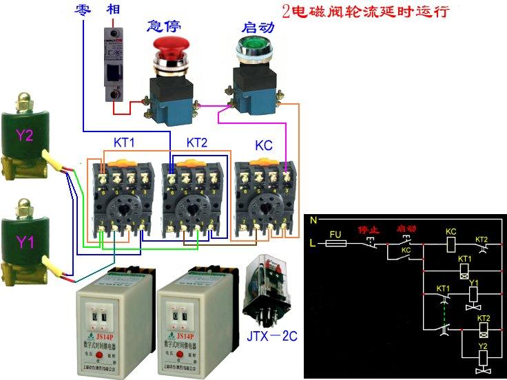 开关控制时间继电器驱动电磁阀循环?