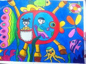 儿童科幻画,小学五年级