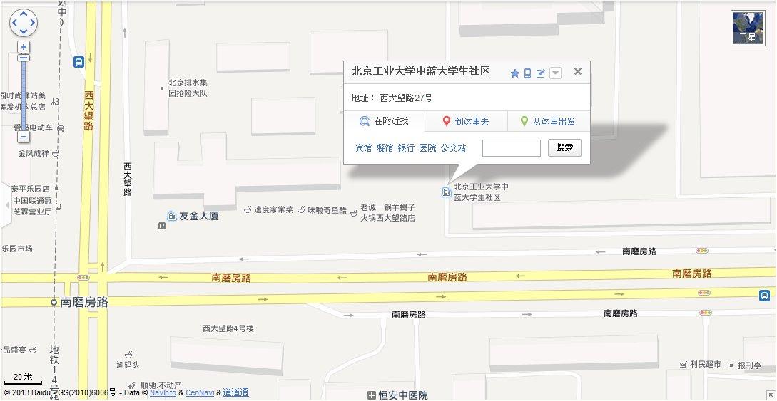 大望路邮编_地址为:北京市朝阳区西大望路27号 邮编:100022 我的东西就寄过去了