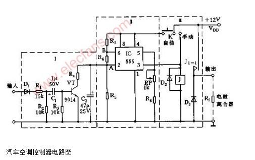 继电器-压缩机