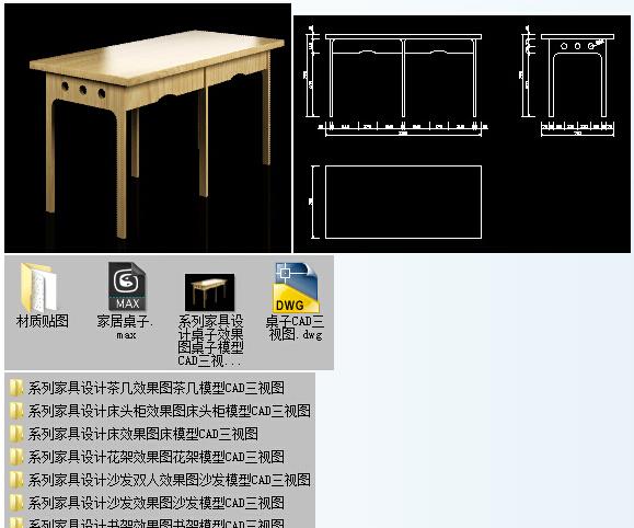 整理课桌步骤图