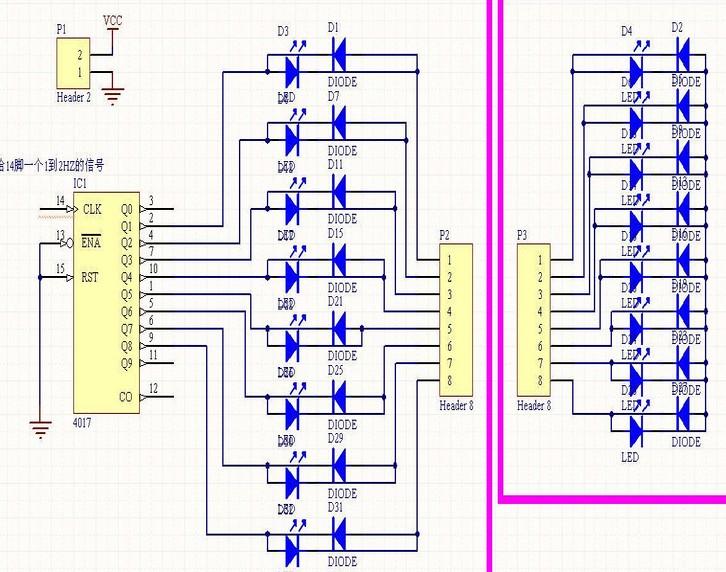 网线测试仪原理问题