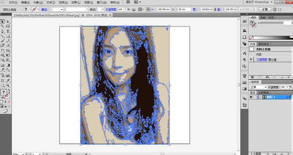 怎么用 illustrator 把人物jpg图片转换成矢量图?