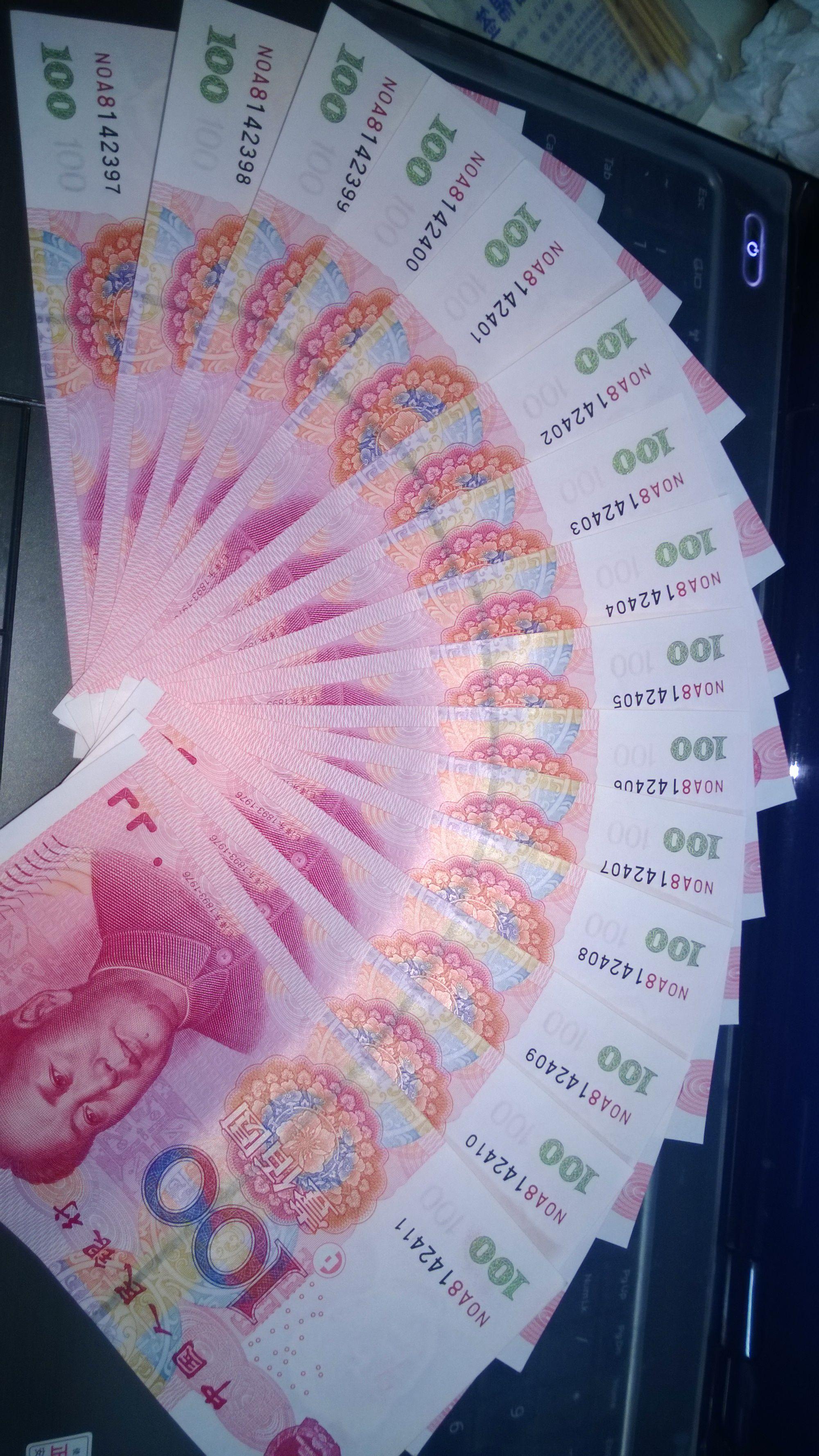 人民币�ya`��a���-�_请问这种连号人民币有收藏价值吗?