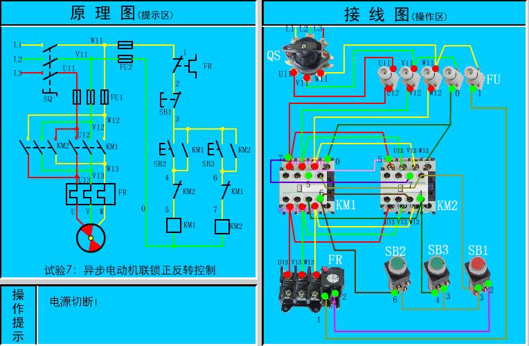 三相异步电动机双重互锁正反转接好的图,就是实物图,标准的,要拿去