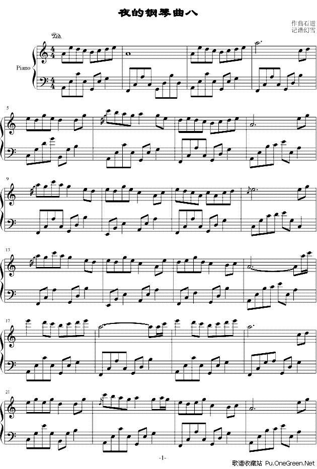 求, 夜的钢琴曲八 的图片图片
