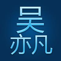 2013-06-19  爱着exo奇葩团 采纳数:69获赞数:3281lv5 擅长:音乐图片