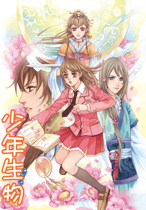 555小说_求三个女生和一群动物的小说封面图