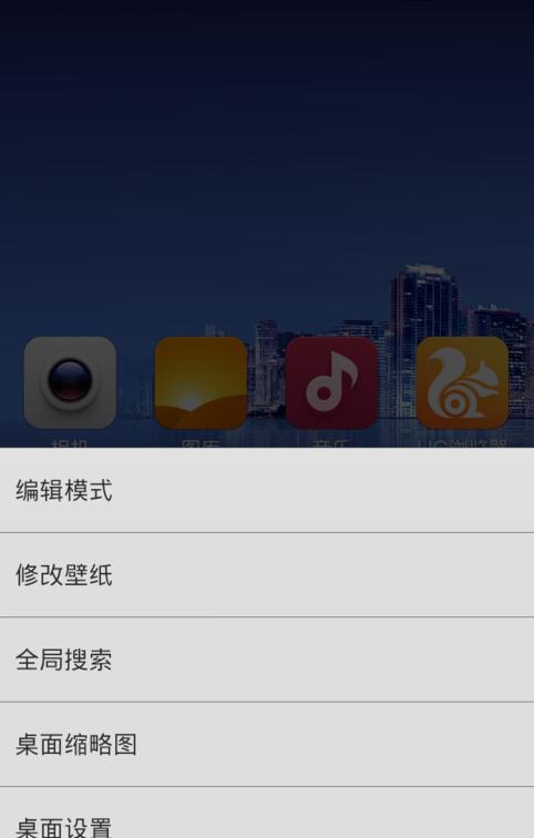 小米手机 桌面上只显示时间没有天气啊,怎么都显示呢