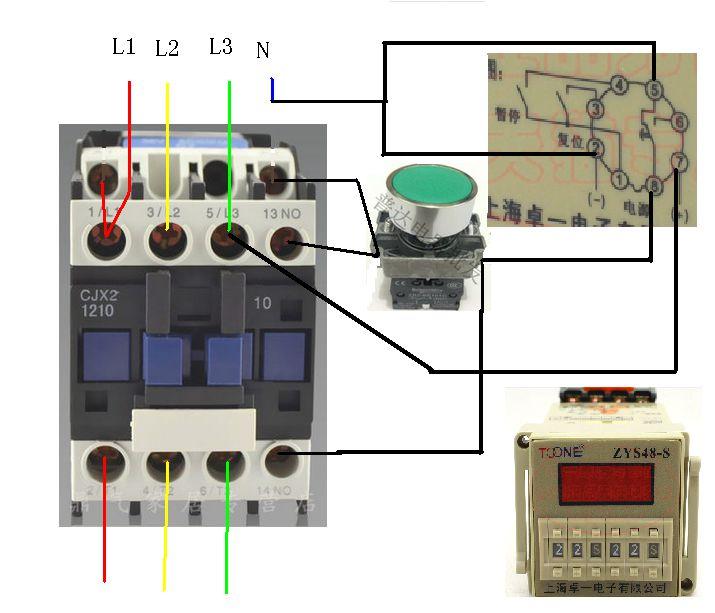 按钮,时间继电器控制接触器线路