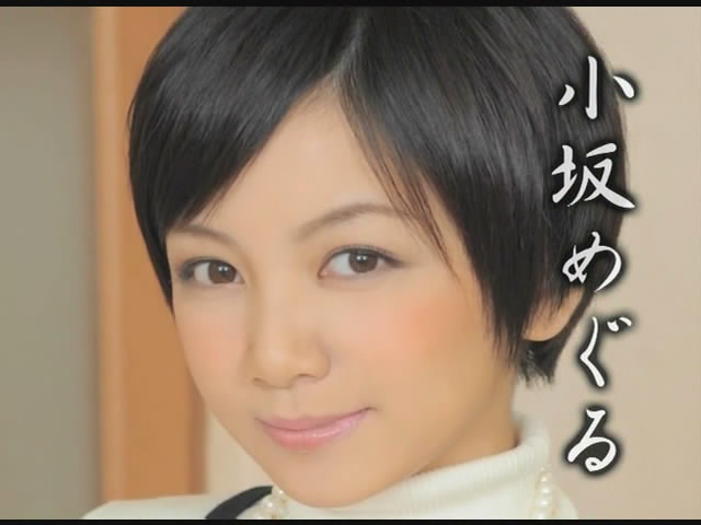这个日语名字请问翻译成中文是什么?