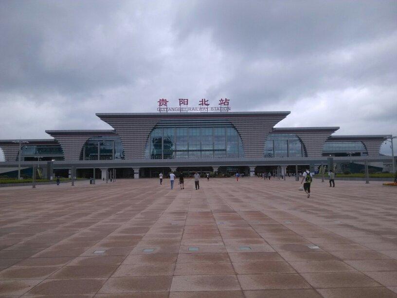 贵阳高铁北站和哪个火车站相似?图片