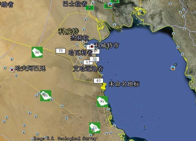 地处阿拉伯半岛上的无流国有() a沙特阿拉伯 b埃及 c伊拉克 d印度尼