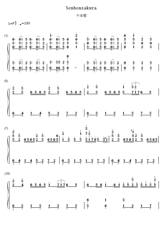 以下是《千本樱》钢琴双手简谱第一页预览.图片