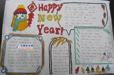 英语手抄报a纸春节主题图片三年级上册