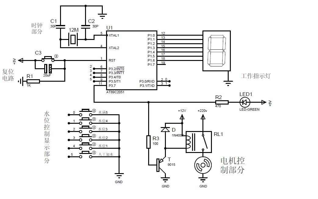水塔自动上水控制电路用那种水位传感器