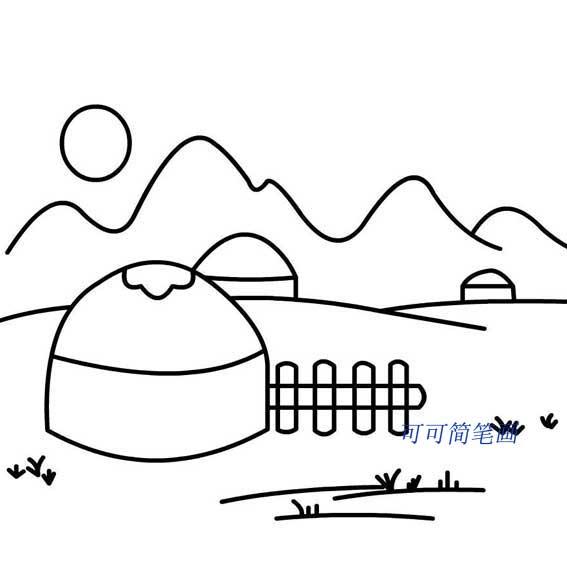 蒙古包怎么画