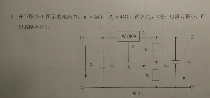 电工电子技术考试题,请大侠给个答案,万分感谢!