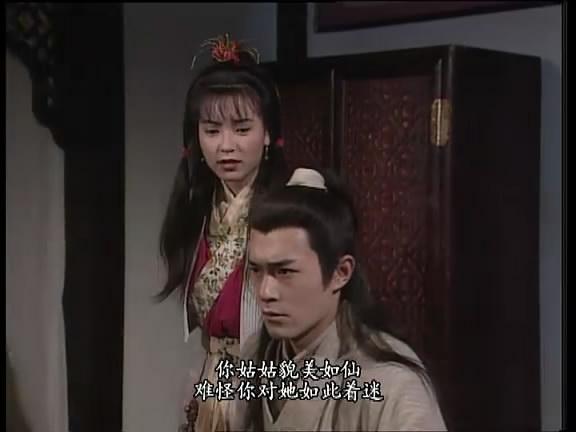 吴尊,古天乐(神雕侠侣的杨过)谁更帅?