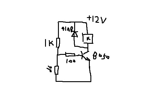 我要用光敏电阻 三极管8050 继电器12v做一个电路,当有光照时继电器不