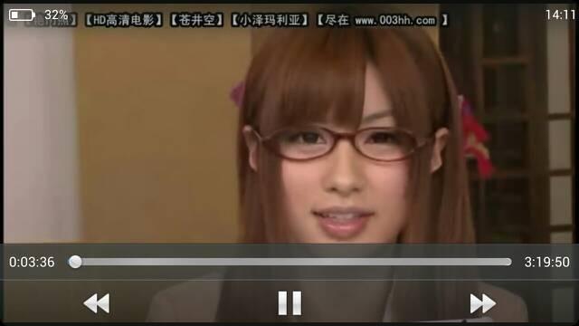 我有更好的答案  2014-03-12   最佳答案 希志爱野 追问 成濑心美 她