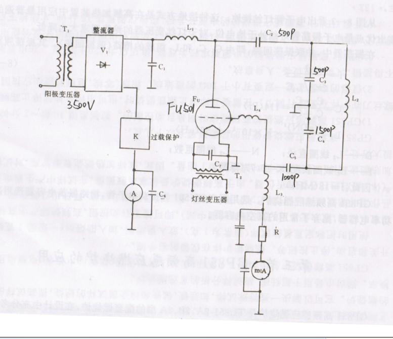 帮我看看高频振荡电路,储能电容1500p的,老是打火,有火星.