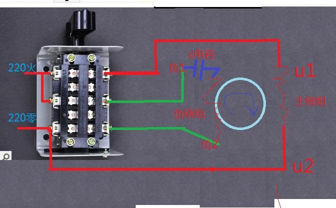 220v双值电容异步电动机在倒顺开关中怎样接线,求能发