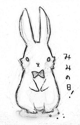 求可爱的橡皮章图案(单色:黑,白)