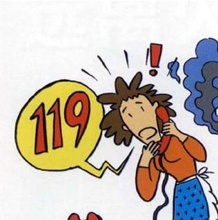 发生火灾时大多数人知道拨打&quot119&quot电话向消防部门报但是在报