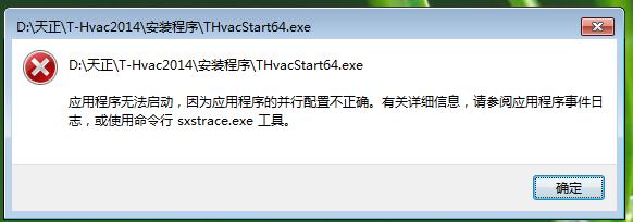 各位大神,本人win764位系统,装了Autocad2002009cad下载免费中文版图片