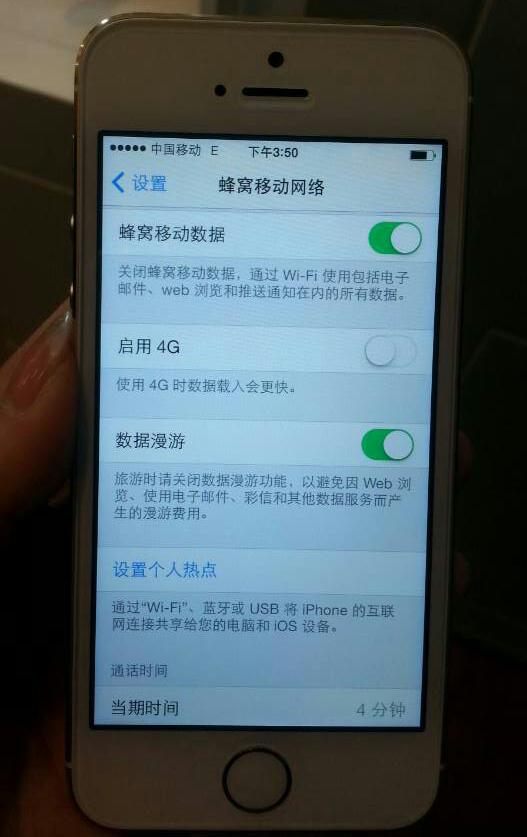 怎样查看苹果港版手机型号