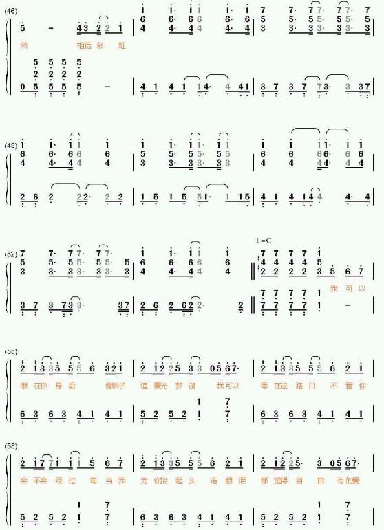 求追光者完整钢琴谱