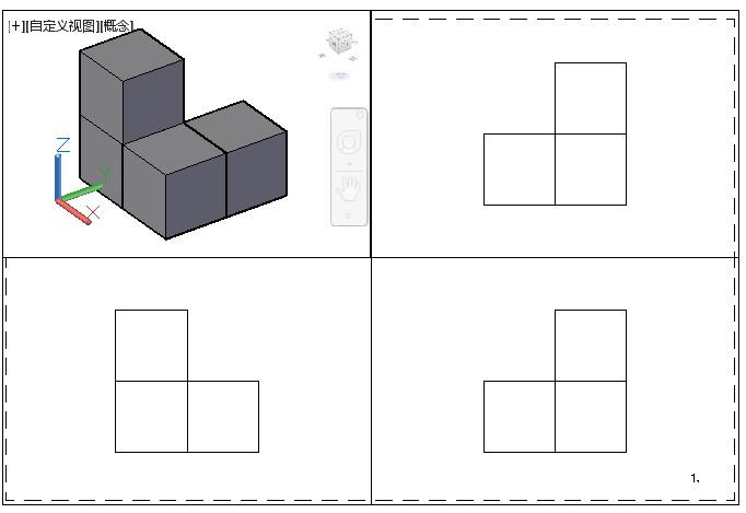 这道题怎么画立体图形的草图?图片