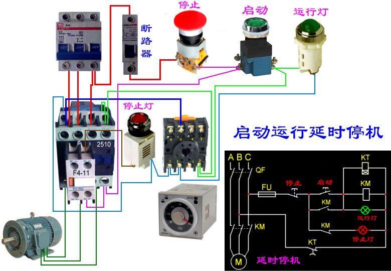 求电机控制回路接线图和原理图