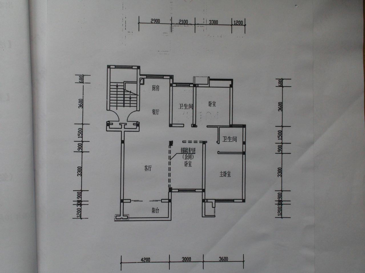 105平米的房屋装修设计
