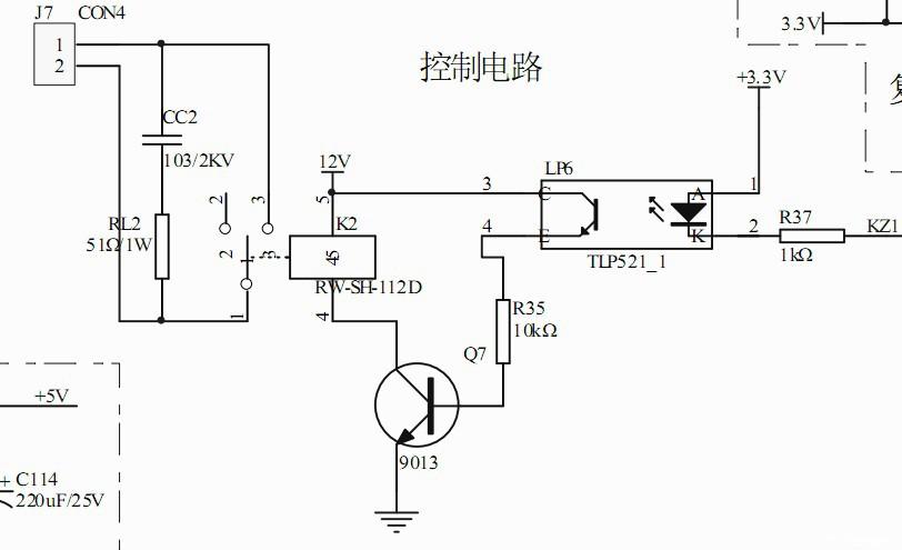 控制电路工作过程分析
