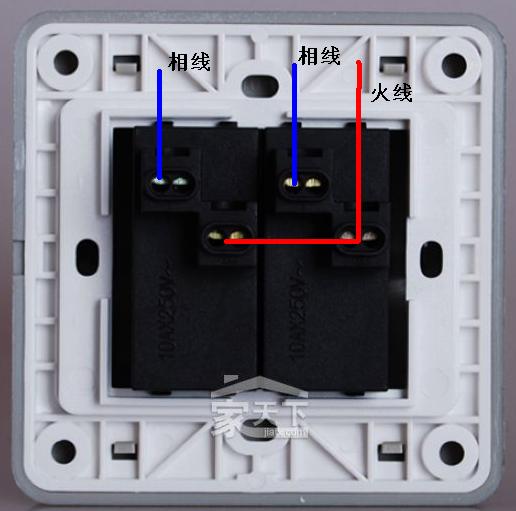 双联单控开关怎么接线,开关上有四个孔,但线只有三根
