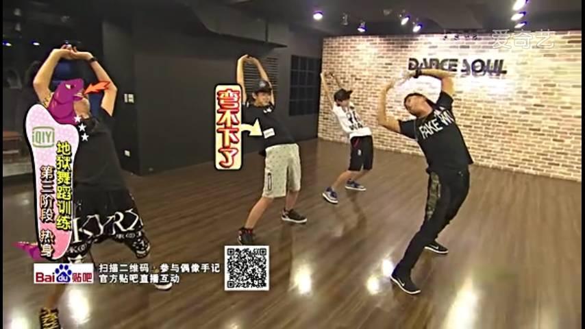 王俊凯偶像手记之魔鬼训练5分20s时他那个凸起来了,怎么回事?图片