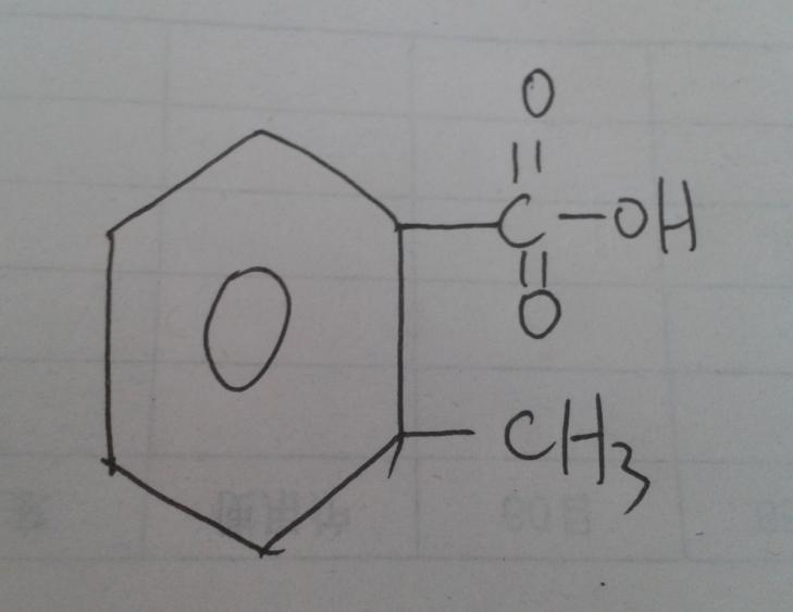 邻甲基苯磺酸结构式
