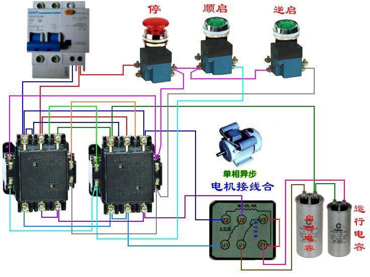 单相电机用交流接触器控制的正反转电路图