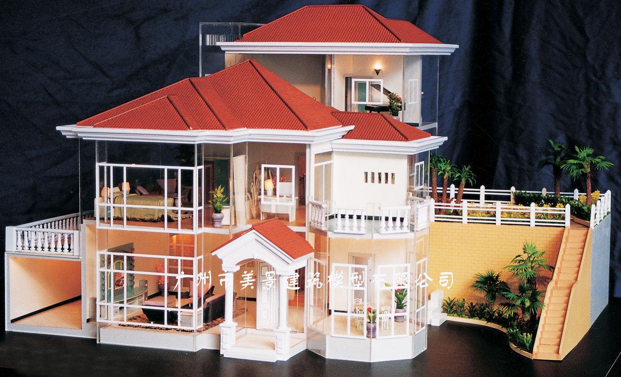 求~~~手工制作花园别墅模型