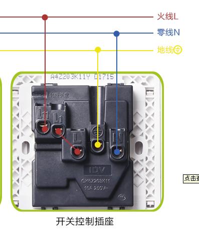 五孔一开插座如何接线 五孔一开插座有两种接线方法; 1:开关控制灯泡