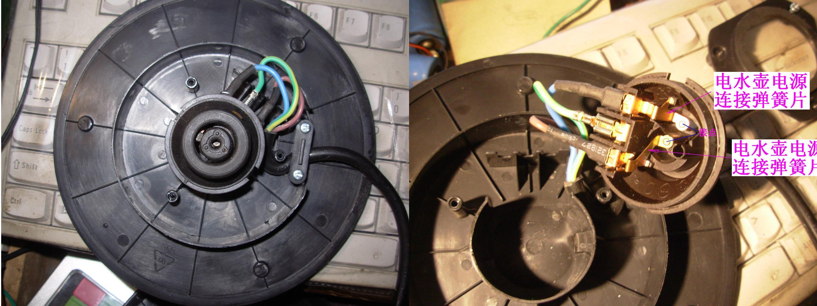 热水壶电源底座的两电源接触点接触不好如何修