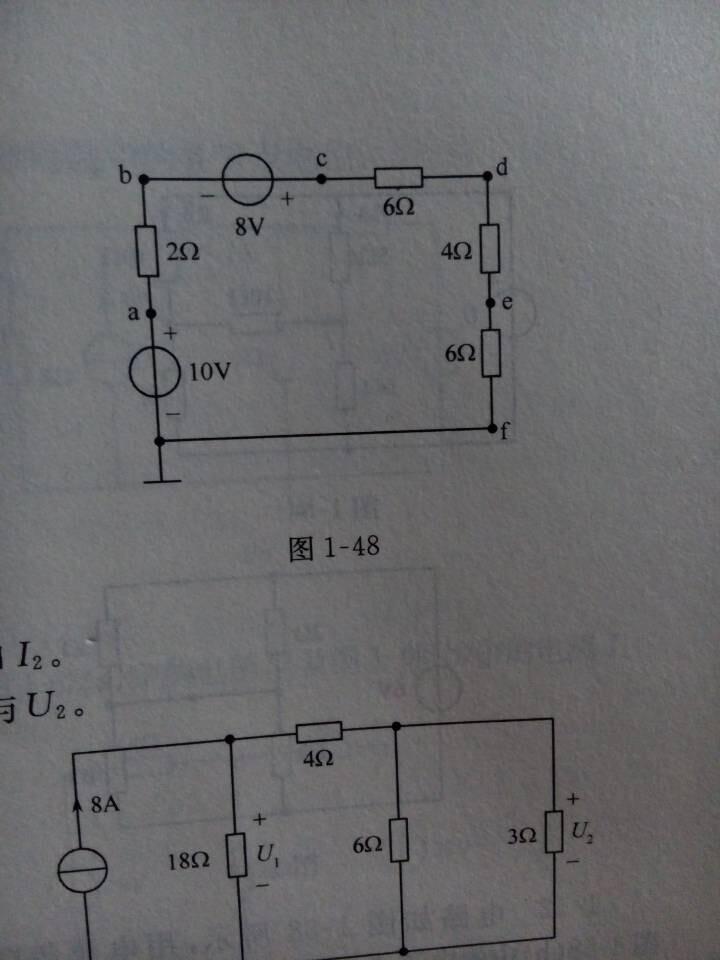电路 电路图 电子 原理图 720_960 竖版 竖屏