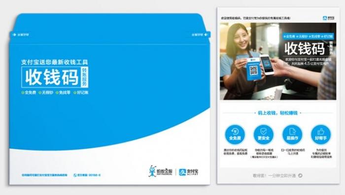支付宝收钱码提现免费服务升级:三种方式全免 支付宝,收钱码