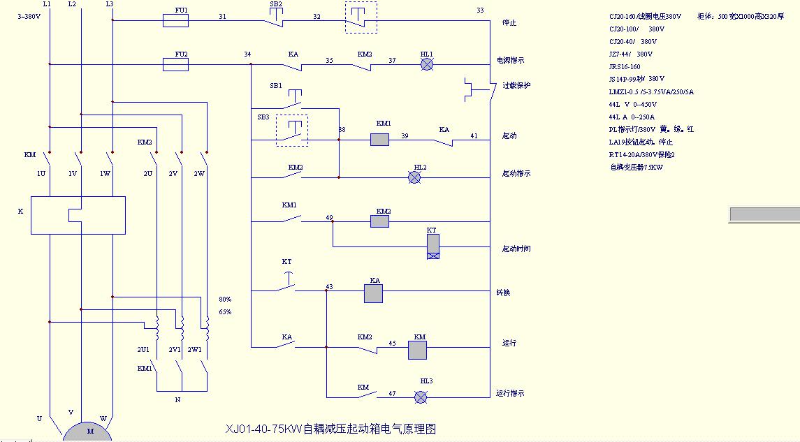 正泰135kw自耦变压器怎么接线