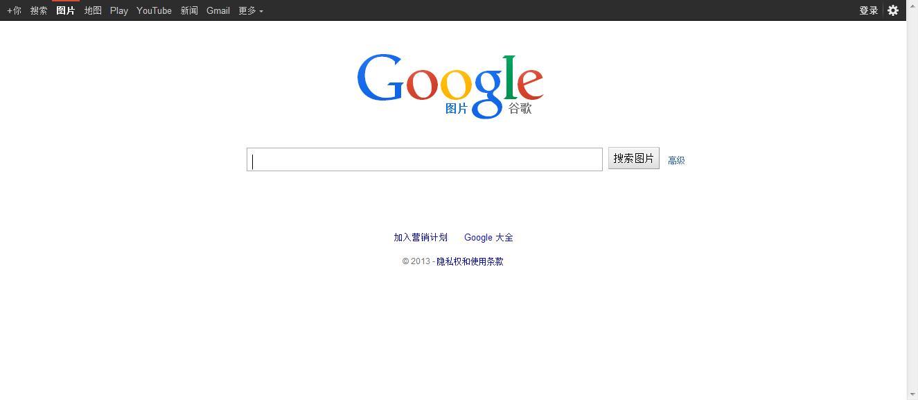 google.com.hk/imghp?