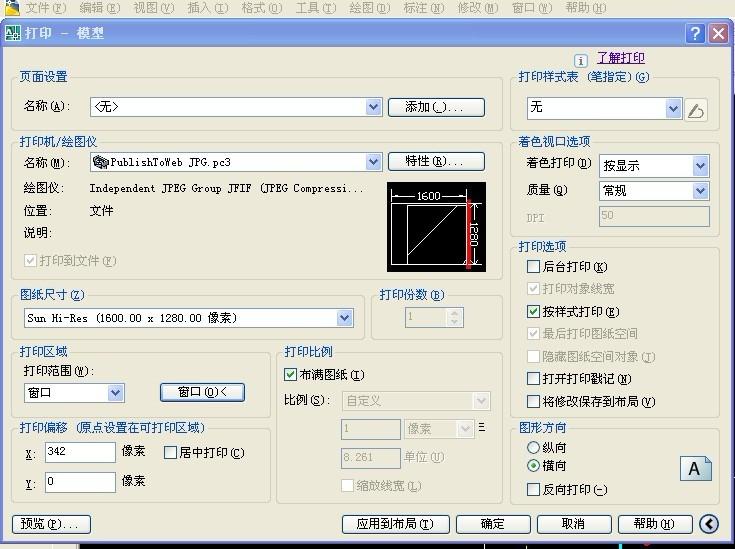 cad2007点击下载-打印区域选择窗口以后,便汽车吊cad示意图打印图片